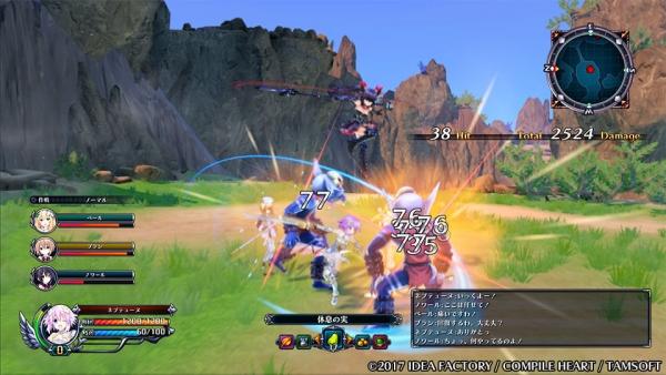 Four-Goddesses-Online-PV1_005.jpg
