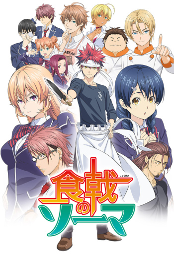 food-wars-shokugeki-no-souma-6774.jpg